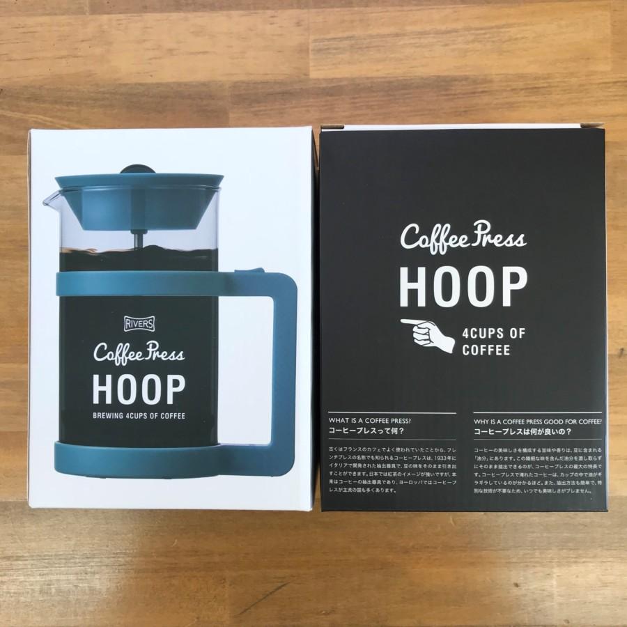 REVERS COFFEE PRESS HOOP