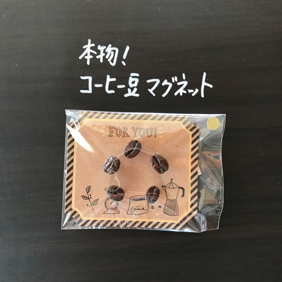コーヒー豆雑貨①